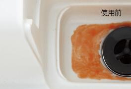 くるりん排水口1