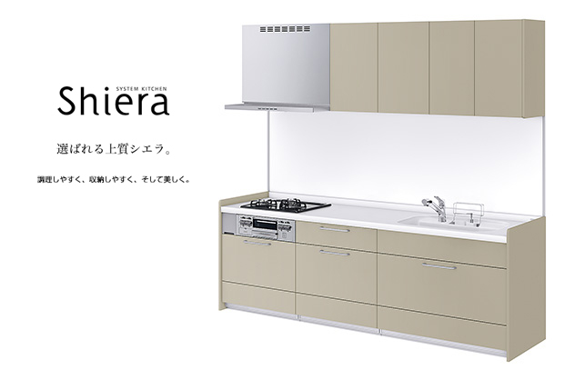 平岡のキッチン&トイレリフォーム