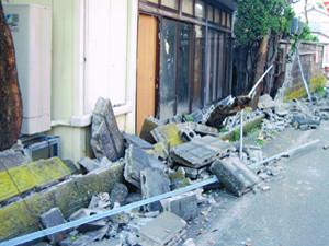 これは阪神淡路大震災の時の画像