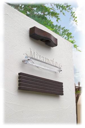 上品で木質感をシンプルに表現したディーズガーデンの埋め込みポスト「ウッドリブF」